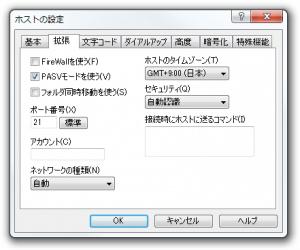PASVモード