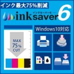インクセーバー6