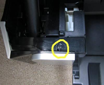 左のネジ MP610