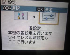 MP610 SDカード 書き込み