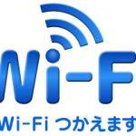 wifi mp610